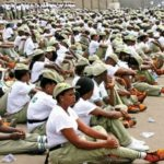 NYSC MOVES ALL CORPS MEMBERS PROPOSED TO SERVE IN ANAMBRA STATE TO EBONYI AND IMO STATES OVER LACK OF 'ADEQUATE CAMPING FACILITIES'
