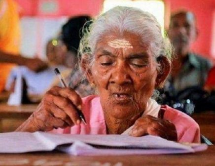 96-YEAR OLD INDIAN WOMAN BREAKS LITERACY EXAM RECORD