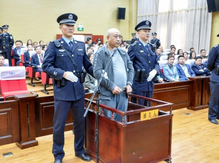 CHINA'S 'JACK THE RIPPER' EXECUTED
