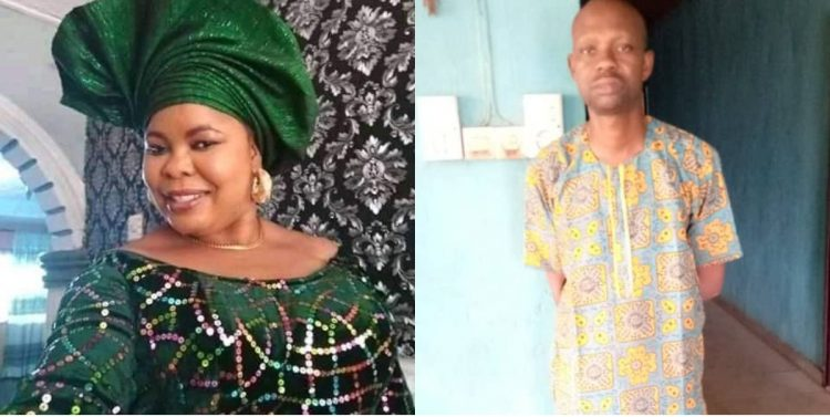 OGUN LG STAFF STABS WIFE TO DEATH OVER SUSPICION OF INFIDELITY